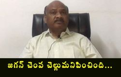 <p>Ayyanna patrudu satirical comments on YS Jagan<br /> &nbsp;</p>