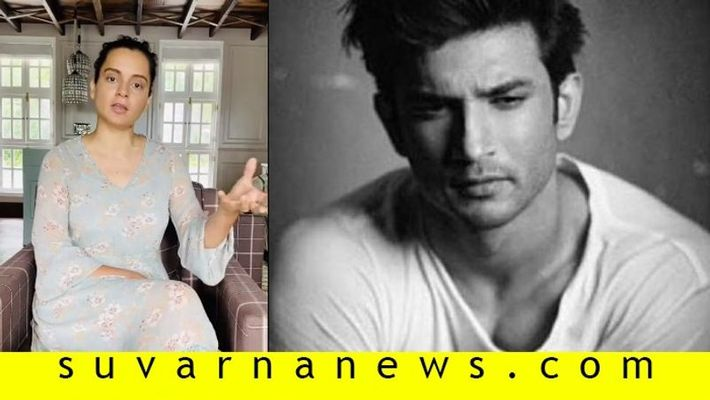 It is a planned murder by Bollywood says Kangana on Sushant death