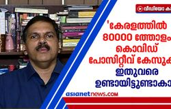 <p>not compulsory treatment for 80 percentage of covid patients says dr arun</p>