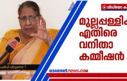 <p>Kerala Women's Commission against mullappally ramachandran</p>