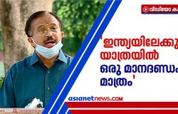 <p>k muraleedharan against pinarayi vijayan on nri return policy</p>
