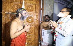 <p>shivaraj singh</p>