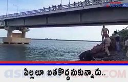<p>Journalist jumped into godavari river at yanam<br /> with his two kids</p>
