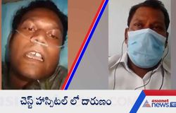 <p>telangana youth died in chest hospital send selfie video to father about oxygen shortage</p>