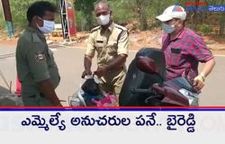 <p>wine and meat sales in srisailam, caught by police<br />  </p>