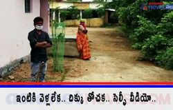 <p>mother and son not allowed into village due to<br /> corona doubt at kamareddy</p>