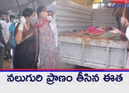 Mrs. Satyavathi Rathod the minister who visited the families of the dead in river