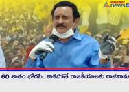 Tdp leader, former minister bandaru satyanarayana press meet on housing lands to poor at visakha