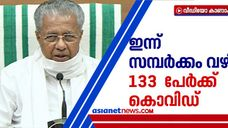 339 covid case confirmed in kerala