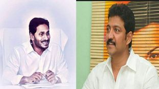 AP CM YS Jagan Holding Back TDP Rebel Mla's Vallabhaneni Vamsi, Others From Contesting a Fresh Election, What's The Reason...?