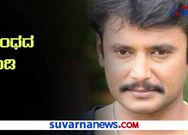Kannada rumours darshan to sign new project Gandhada Gudi