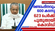 623 new covid patients in kerala today 432 through contacts