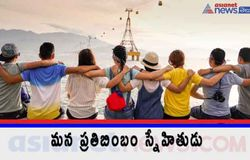 <p>friendship day special 2020|happy friendship day 2020 date<br /> </p>