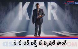 <p>KTR Special Song Video choreography by Shekhar Master&nbsp;<br /> &nbsp;</p>