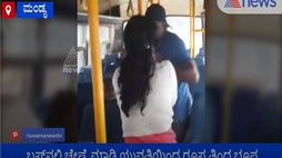 Young Woman Thrashes Man For Teasing in Mandya