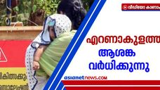 135 new covid cases in ernakulam