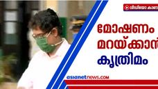 Bijulal tricks banks for concealing money laundering
