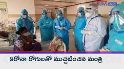 AP Health Minister Alla Nani visits Tirupati SWIMS Covid Hospital