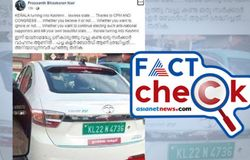 <p>green number plate fact check</p>