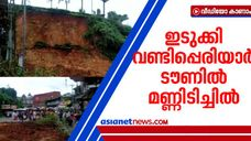 land slide in vandiperiyar town in idukki