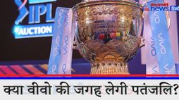 Will Baba Ramdev s patanjali be the title sponsor for IPL 2020 in UAE aha