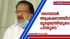 ramesh chennithala against pinarayi vijayan on cyber attack