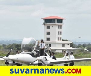 Airports Authority of India Permit to for Private Aircraft and Air Ambulance in Kalaburagi