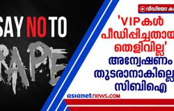 <p>could not continue probe on kaviyoor case says cbi</p>