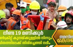 <p>5 year old mohammed nadeem survives after 19 hours on mumbai building collapse</p>