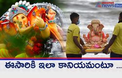 ganesh immersion in hyderabad 2020