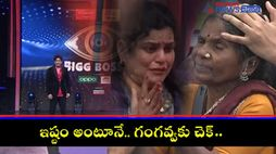 Bigg Boss Telugu 4: Gangavva and six other contestants get nominated for elimination on day 1