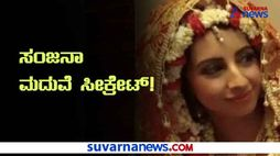 Actress Sanjana Garlani Converted to Muslim Religion after Marriage