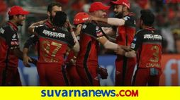 IPL 2020 Kannada Song To Cheer RCB pod