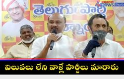 <p>forefront of the list of public representatives with the highest number of cases in the country is CM Jagan - TDP leaders</p>