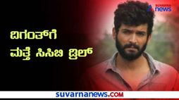 Drug Mafia Case Diganth Phone Data Retrieved hls