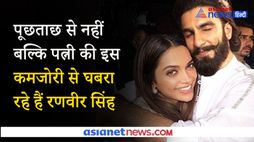 Husband Ranveer Singh expresses concern for Deepika, requests for NCB during interrogation KPZ