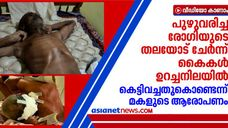 patient worm infected case complaint against Thiruvananthapuram Medical college