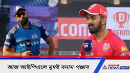 Today match preview of Mumbai Indians vs Kings XI Punjab PNB