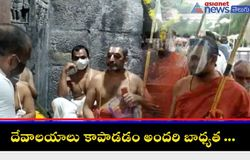 <p>China Jeeyar Swami &nbsp;visited Simhadri Appanna and do pooja</p>