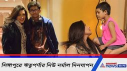 During this lockdown how Rituparna spending her time Rituparna interview part-4 PNB