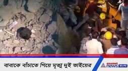 Two brothers died during rescued their father PNB