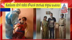Bengaluru Techie wife elopes with lover in filmy style mah