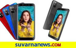 <p>Gionee launches&nbsp;</p>