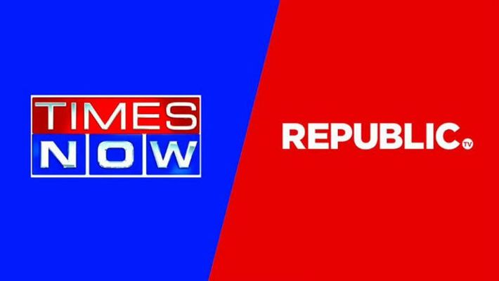 republic tv can use nation wants to know delhi high refused times now urges bsm