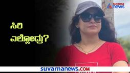 Kannada darshan first actress siri vcs