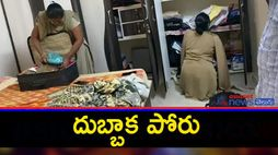 Searches in TRS leaders' houses at Siddipet