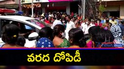 Hyderabad flood victims stage dharna in front of Padma rao's house