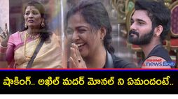 Bigg Boss Telugu 4 : game strategy changed with Mother sentiment in bb House - bsb