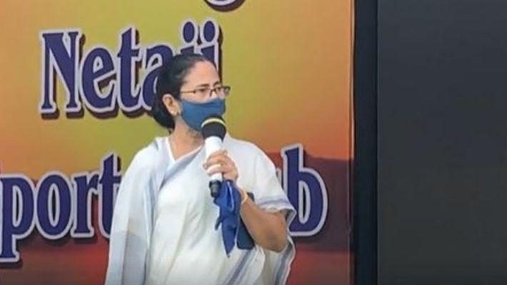 CM Mamata Banerjee takes part in Chhat Puja at Kolkata BTG