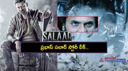Prabhas Next pan Indian Movie Salaar : Is it A Remake Of This Kannada Movie..?